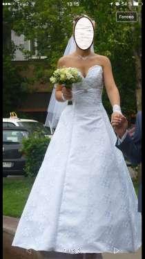 Свадебное платье с бонусами, в Москве