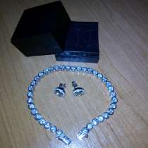 Серебрянный набор браслет и серьги пусеты, в г.Запорожье