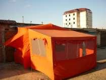 Прицеп-палатка для отдыха и туризма Скиф-2М, в Ставрополе