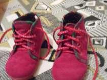 Демисезонные замшевые ботиночки, в г.Мариуполь
