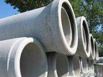 Трубы железобетонные Выборг безнапорные 400мм, в г.Выборг