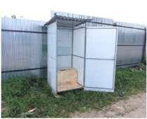 Туалет, в г.Усть-Кинельский
