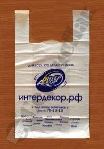 Пакеты с логотипом для спецодежды, в Туле