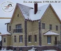 Фасадные панели, плитка, бетонный цокольный сайдинг, в Нижнем Новгороде