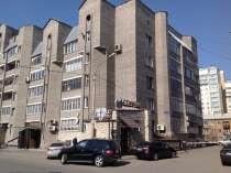 Продам квартиру в центре Красноярска, в Красноярске