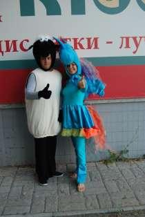 Аниматоры для детей. Детские праздники Днепр, в г.Днепропетровск