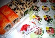 Доставка суши в Северодонецке. Заказать суши susheliya.lg.ua, в г.Северодонецк