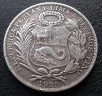 1 соль. 1925г. Перу. Серебро, в г.Киев