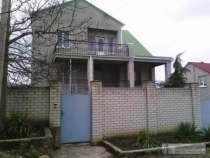 Продам двухэтажный добротный дом 260 кв.м. в Новороссийске, в Новороссийске