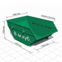 Бункер ТБО, контейнер ТБО, контейнерные площадки, в Коврове