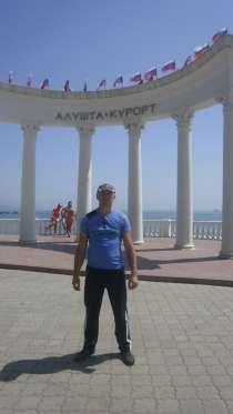 МАКСИМ, 39 лет, хочет познакомиться, в г.Симферополь