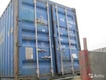 Продажа морского контейнера б/у, в Лабытнанги