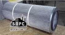 Воздушный фильтрующий картридж для порошковой окраски, в Саратове