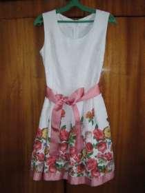 Красивое платье, в Перми