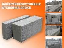 Полистиролбетонный стеновой блок ЗАО СТРОЙДЕТАЛЬ ПСБ450, в Пятигорске