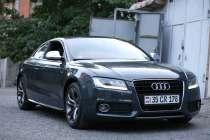 Audi 5s, в г.Ереван