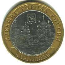 Биметалл - 10 рублей, в г.Вологда