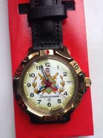 Часы военные, в Москве