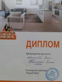 Ремонт квартир любой сложности, в Санкт-Петербурге