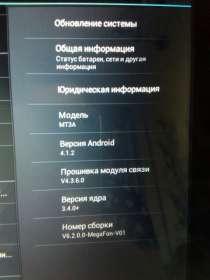 Обменяю планшет на фотоаппарат!!!!, в Екатеринбурге