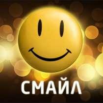 Детский день рождения, шоу мыльных пузырей, в Нижнем Новгороде