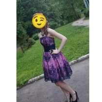 Нарядное платье, в Щелково