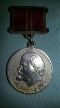 Продам юбилейные медали, в Белгороде