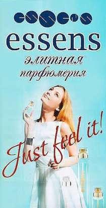 Требуются активные дамы!, в Мурманске