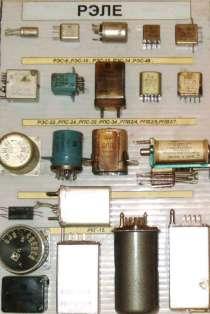 Куплю радиодетали современные и ссср, в Ижевске