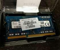 Оперативная память HP 2GB, DDR3L, в г.Краматорск