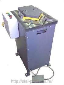 Пресс-станок для вырезки углов в листовых заготовках, в Уфе