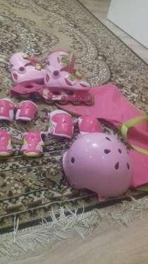 Ролики, сумка и полная защита для девочки, в Казани