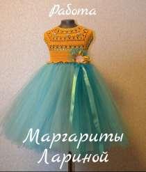 Платья ручной работы в наличии, в Нижневартовске