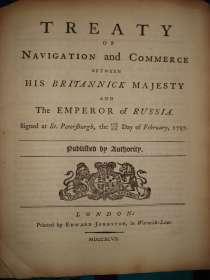 Договор о навигации/торговле между Британией и Россией 1797, в г.Октябрьский