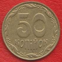 Украина 50 копеек 2006 г., в Орле