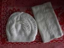 Женские шапки с шарфом, в г.Алматы