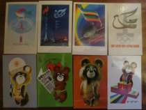 Календарики Олимпиада 80, 14 шт., в Краснодаре