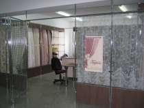 Торговое оборудование для штор, тканей, в Тольятти