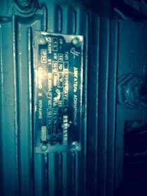 Электродвигатель асинхронный, в г.Самара