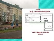 Купить 2-х к. квартиру 60 м за 3400 т. рублей 10 км от СПб, в Санкт-Петербурге