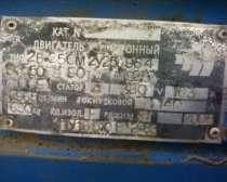 Электродвигатель 2В250 90/3000, в Набережных Челнах