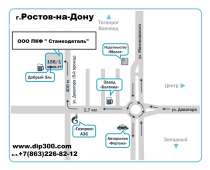 Запчасти, оснастка на токарно револьверные станки, в Ростове-на-Дону