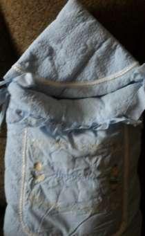 Конверт-одеяло для новорожденного мальчи, в Кургане
