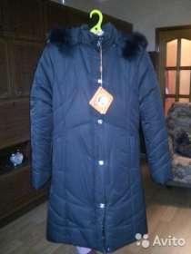 Пальто, в Балашихе