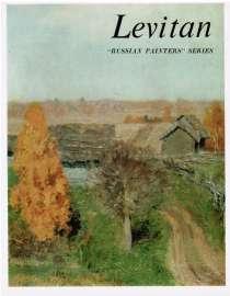 Альбом Levitan, в Санкт-Петербурге