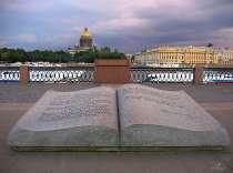 Показ цикла передач «Маленькие детали большого города», в Санкт-Петербурге