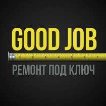 Ремонт Квартир | Ванн | Офисов | Коттеджей, в Великом Новгороде
