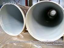 Заводская изоляция труб и СДТ, в Екатеринбурге