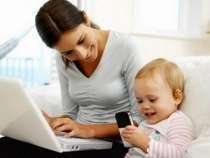 Работа для женщин в декрете на дому, в Казани