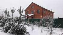 Продаётся жилой дом г. Сергиев Посад, в Сергиевом Посаде